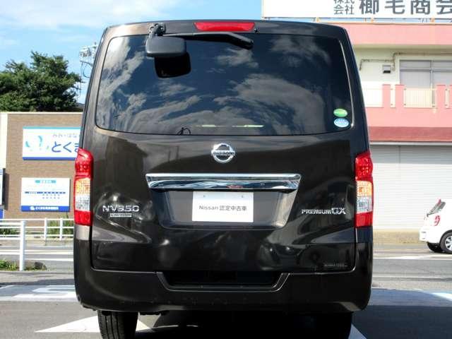 ロングプレミアムGX ロングボディ ワンオーナー 車検整備付(17枚目)