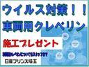 ハイウェイスター プロパイロットエディション メモリーナビ・後席用TVモニター付き(20枚目)