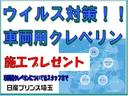 ロングプレミアムGX ロングボディ ワンオーナー 車検整備付(20枚目)