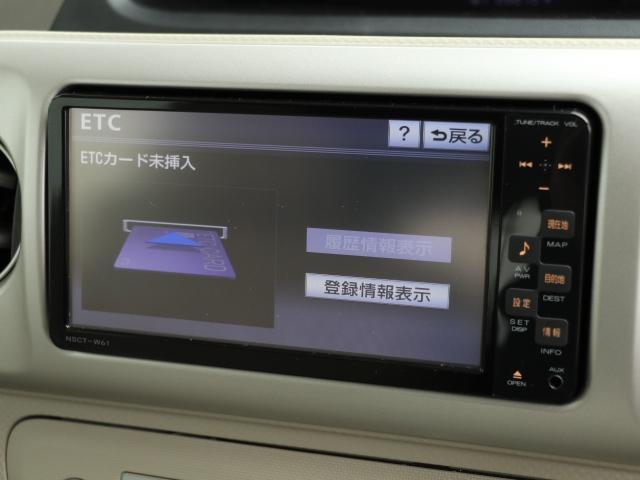 トヨタ ポルテ 130i HIDセレクション
