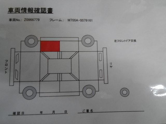 モーダ S(20枚目)