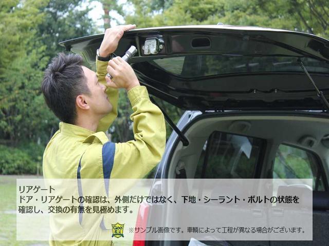 ★納車前には、当社メカニックによる『プロの視点』で安全かつ安心して気持ち良くお乗り頂ける整備を実施致します。尚、お車によっては別途追加部品をご相談させて頂く事もございます。