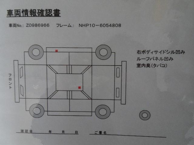 G メモリーナビ・LEDランプ・ワンオーナー(18枚目)