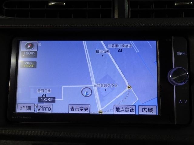 G メモリーナビ バックカメラ ETC フルセグ(5枚目)