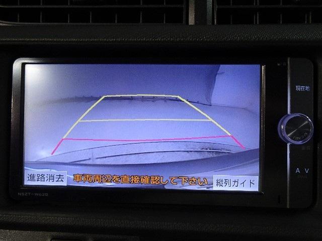 G メモリーナビ バックカメラ ETC フルセグ(7枚目)