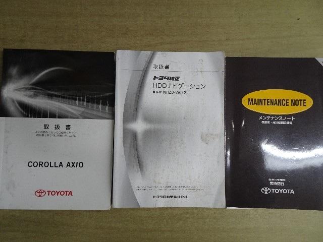 「トヨタ」「カローラアクシオ」「セダン」「神奈川県」の中古車17