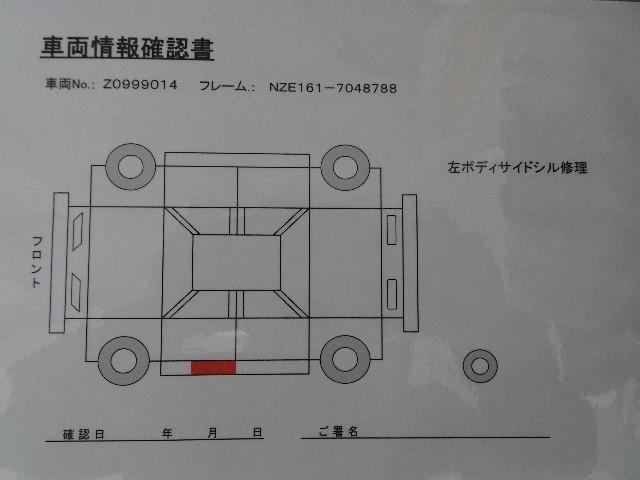「トヨタ」「カローラアクシオ」「セダン」「神奈川県」の中古車18