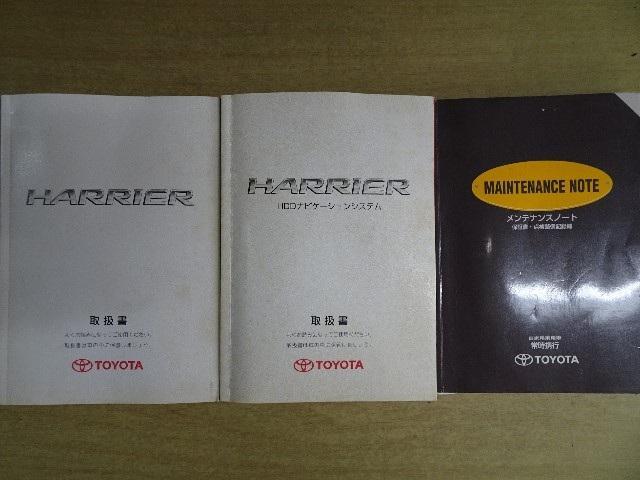 240G プレミアムLパッケージ HDDナビ バックカメラ(20枚目)