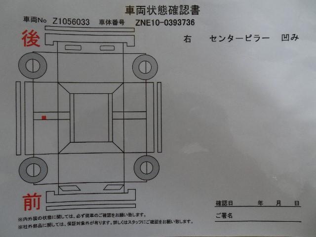 「トヨタ」「ウィッシュ」「ミニバン・ワンボックス」「神奈川県」の中古車20