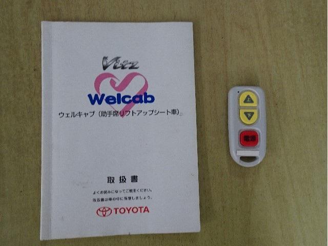 「トヨタ」「ヴィッツ」「コンパクトカー」「神奈川県」の中古車12