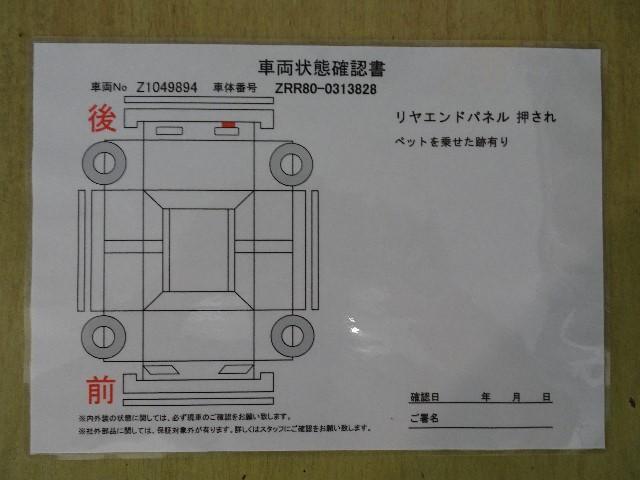 「トヨタ」「ノア」「ミニバン・ワンボックス」「神奈川県」の中古車20