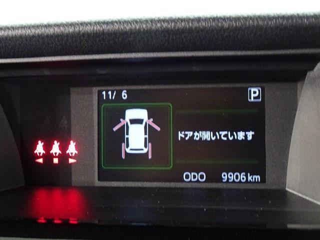 カスタムG-T 衝突被害軽減装置 SDナビ 両側電動ドア(13枚目)