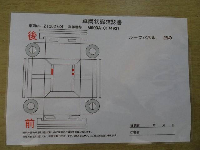 カスタムG-T 衝突被害軽減装置 SDナビ 両側電動ドア(20枚目)