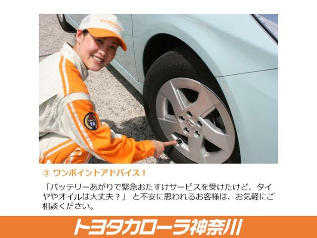 「バッテリーあがりで緊急おたすけサービスを受けたけど、タイヤやオイルは大丈夫?」 と不安に思われるお客様は、お気軽にご相談ください。