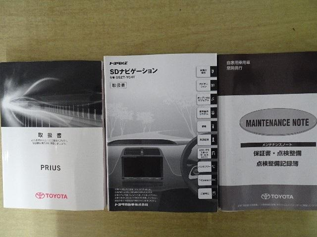 ☆新車時からの整備手帳や車両取扱書も揃っています。