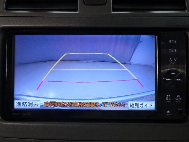 「トヨタ」「カローラアクシオ」「セダン」「神奈川県」の中古車3