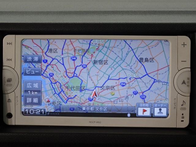 「トヨタ」「パッソ」「コンパクトカー」「神奈川県」の中古車2