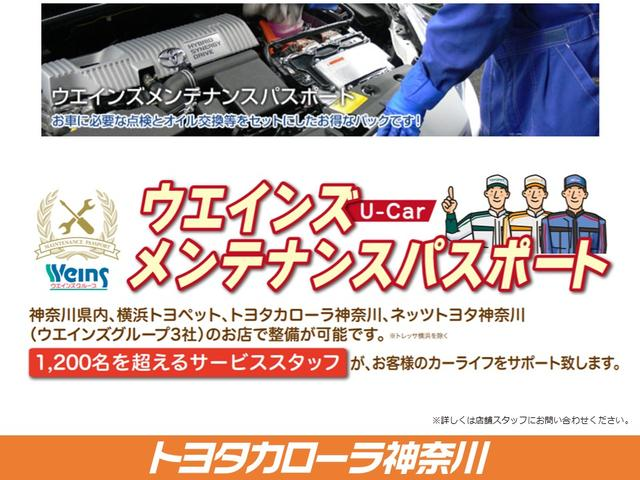 「ダイハツ」「ムーヴ」「コンパクトカー」「神奈川県」の中古車31