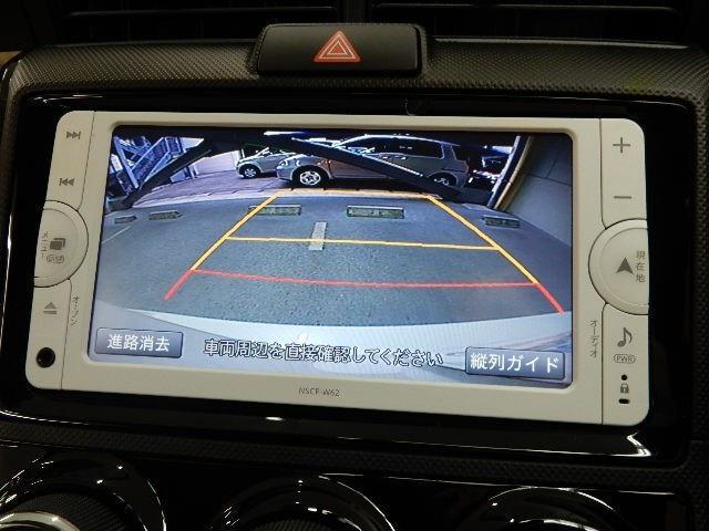 トヨタ カローラアクシオ 1.5X ワンセグメモリーナビ バックカメラ ETC