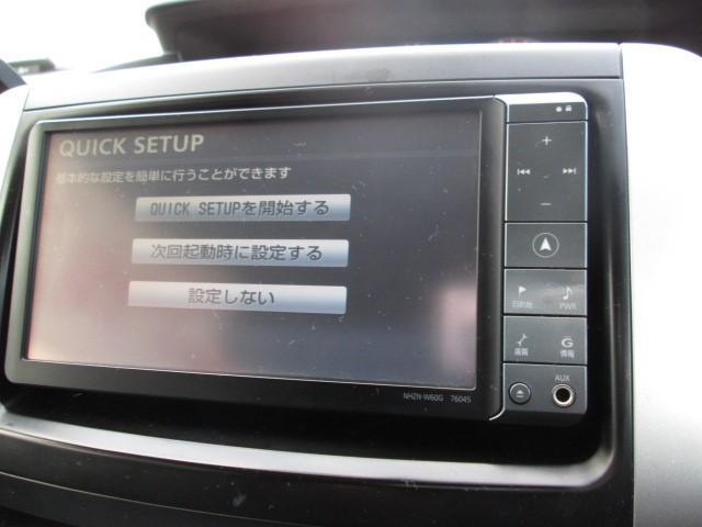 トヨタ ヴォクシー ZS 7人乗り フルセグHDDナビ バックカメラ ETC