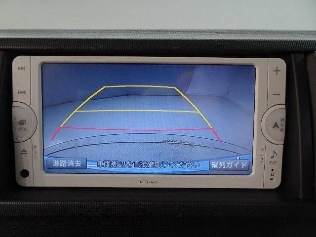 1.0X クツロギ メモリーナビ バックカメラ(6枚目)