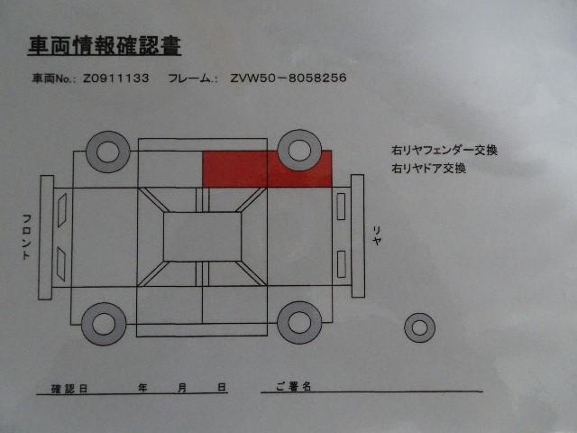 トヨタ プリウス Sセーフティプラス メモリーナビ バックカメラ ETC