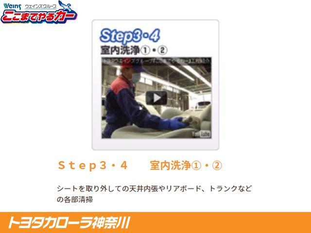 ☆大井松田マイカーセンターの最寄り駅は小田急線『新松田駅』またはJR東海道線『国府津駅』となります。電車にてお越しのお客様は、お電話頂ければ駅までお迎えに参ります。お気軽にお申し付けください。
