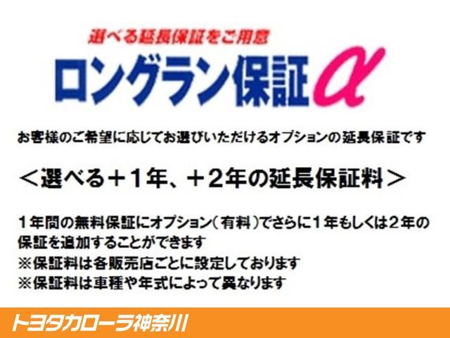 当店は東名高速大井松田インターを降りて約500mの好アクセス!お問合せは☆Goo無料ダイヤル0066-9700-885602又は0465-83-5211(直通)へ…担当飯田(店長)まで!