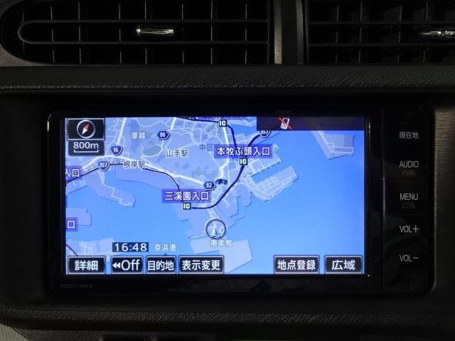 ☆座間店の最寄り駅は、小田急線『相武台前』となります。電車にてお越しのお客様は、お電話頂ければ駅までお迎えに参ります。お気軽にお申し付けください。お待ちしております。