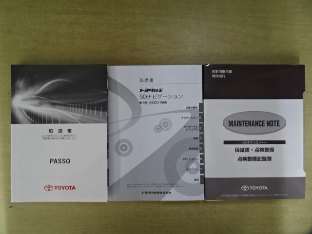 モーダ S ワンオーナー スマートキー メモリーナビ ETC LEDヘッドランプ衝突被害軽減ブレーキ 室内除菌・抗菌加工済み アイドリングストップ機能(15枚目)