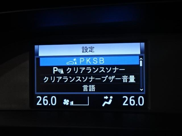 ハイブリッドSi ダブルバイビーII ワンオーナー スマートキー フルエアロ メモリーナビ バックカメラ 後席モニター ETC LEDヘッドランプ 室内除菌・抗菌加工済み シートヒーター(10枚目)