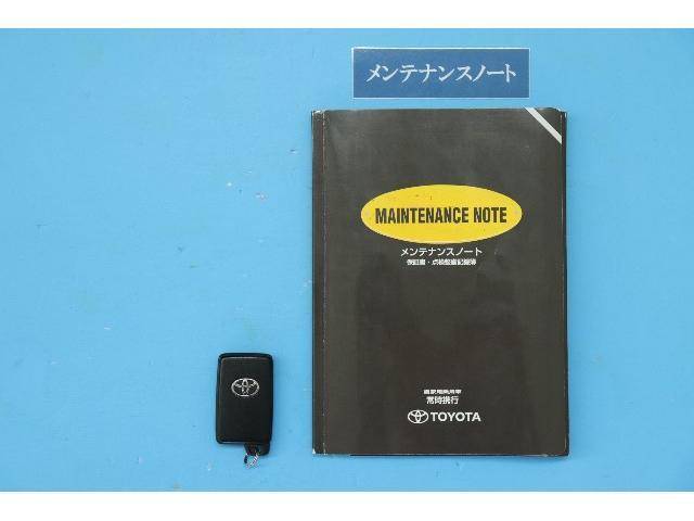 Fリミテッド DVDナビ・HIDライト・スマートキー・ETC(20枚目)