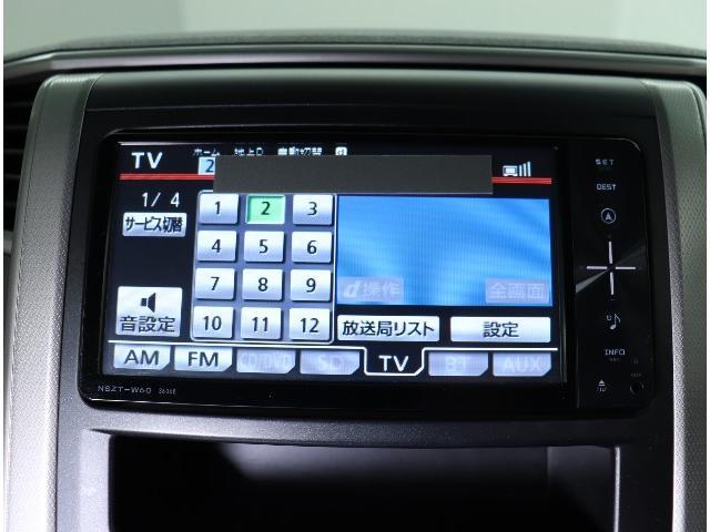 トヨタ ヴェルファイア 2.4Z  純正メモリーナビ 後席モニター バックモニター