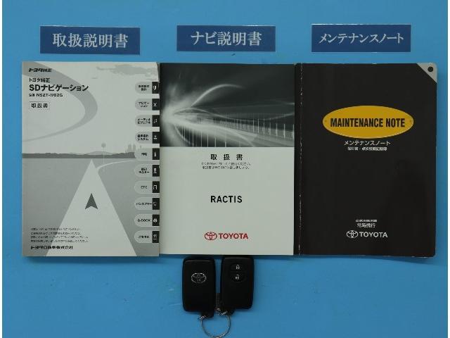 トヨタ ラクティス G  フルセグ・メモリーナビ・バックモニター・ETC