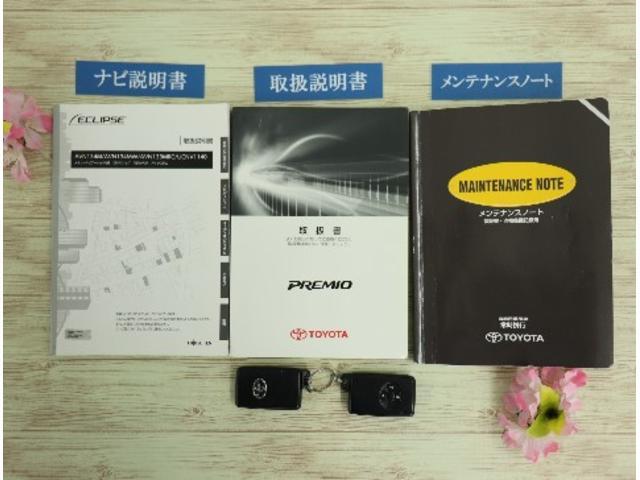 1.8X Lパッケージ SDナビ・ワンセグ(20枚目)