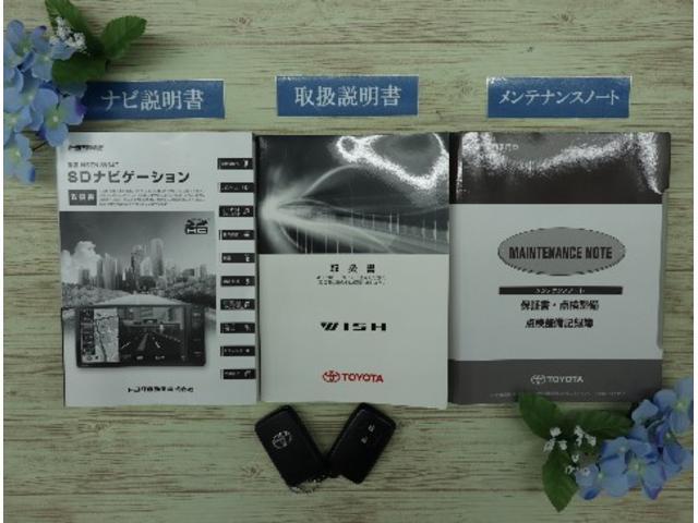 1.8S SDナビ・スマートキー・バックカメラ(19枚目)