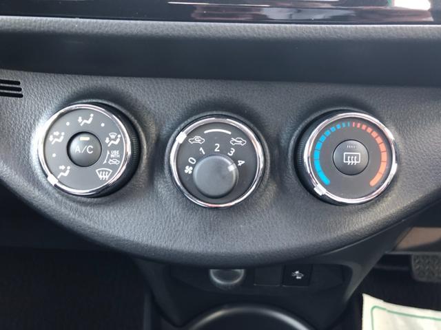 F セーフティーエディションIII ワンオーナー スマートキー LEDヘッドランプ 先進ライト 衝突被害軽減ブレーキ ペダル踏み間違え 車線逸脱警報 横滑り防止装置 ABS イモビライザー アイドリングストップ(8枚目)