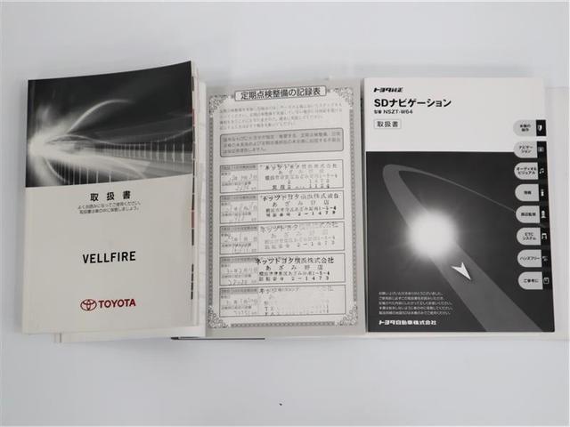 2.5Z ナビ ETC ワンオーナー LEDヘッドライト スマートキー(14枚目)