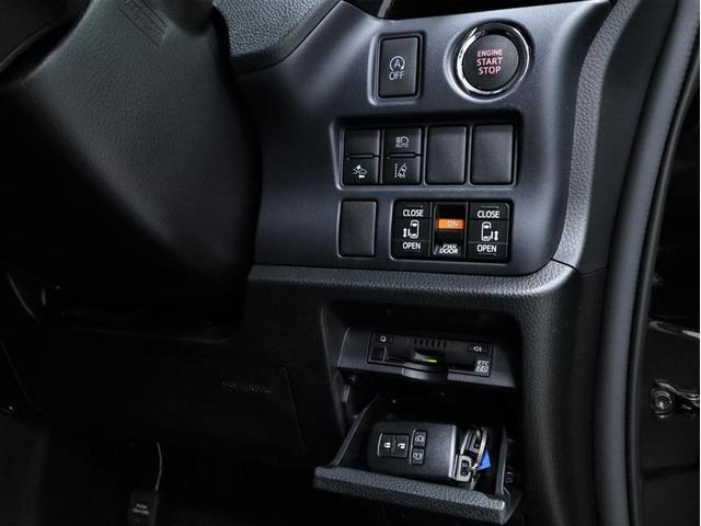 ETC2.0ユニット装備!ETC2.0+光ビーコンで、高速道路・一般道の交通渋滞・信号情報をキャッチします!先進機能で安心・安全なドライブをスムーズにサポートしてくれます♪