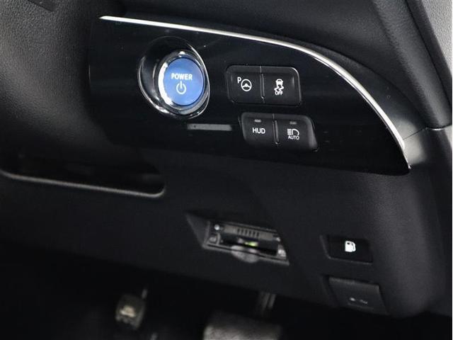 Aツーリングセレクション 衝突被害軽減システム アルミホイール フルセグ DVD再生 バックカメラ ミュージックプレイヤー接続可 LEDヘッドランプ ワンオーナー スマートキー 盗難防止装置 キーレス ETC 横滑り防止機能(11枚目)