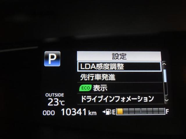 アエラス プレミアム 衝突被害軽減システム 両側電動スライド アルミホイール メモリーナビ フルセグ DVD再生 バックカメラ ミュージックプレイヤー接続可 LEDヘッドランプ ワンオーナー 電動シート スマートキー(13枚目)