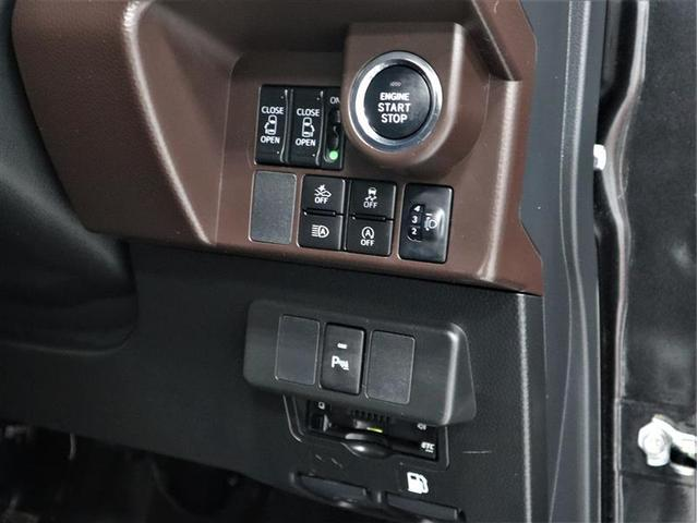 G コージーエディション 衝突被害軽減システム 両側電動スライド メモリーナビ フルセグ DVD再生 バックカメラ ミュージックプレイヤー接続可 ワンオーナー スマートキー 盗難防止装置 キーレス ETC 横滑り防止機能(11枚目)