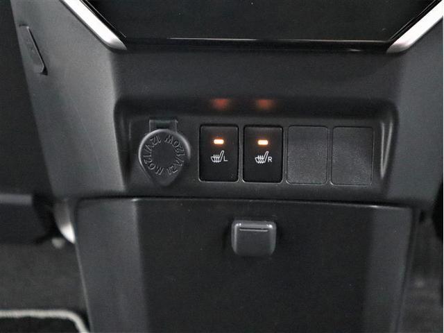 G コージーエディション 衝突被害軽減システム 両側電動スライド メモリーナビ フルセグ DVD再生 バックカメラ ミュージックプレイヤー接続可 ワンオーナー スマートキー 盗難防止装置 キーレス ETC 横滑り防止機能(12枚目)