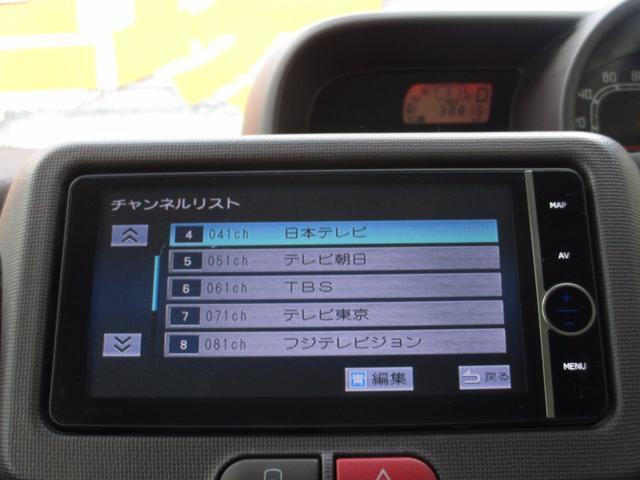 トヨタ スペイド F HDDナビ フルセグ DVD鑑賞 ETC ワンオーナー