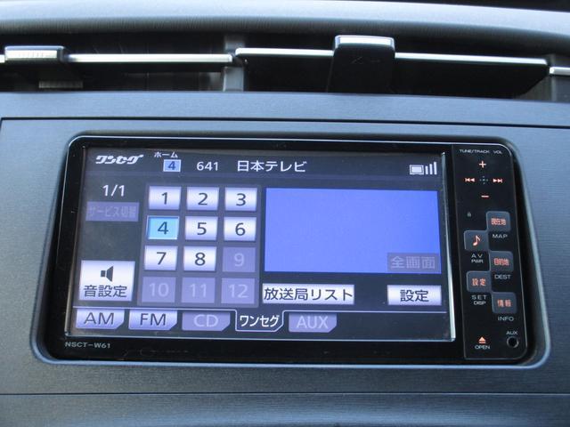 トヨタ プリウス S メモリーナビ バックカメラ ETC ワンオーナー