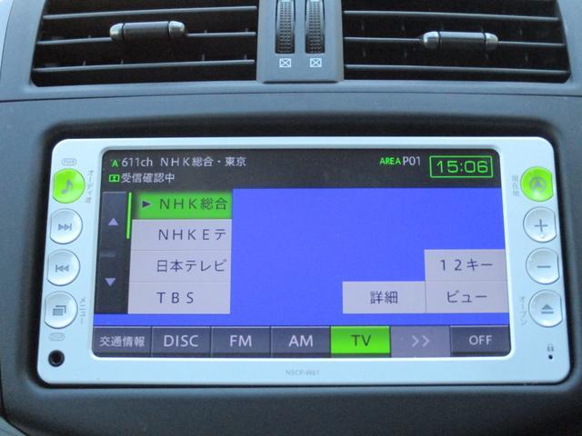 スタイル メモリーナビ ワンセグ バックカメラ ETC(4枚目)