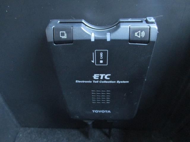 スタイル メモリーナビ ワンセグ バックカメラ ETC(6枚目)