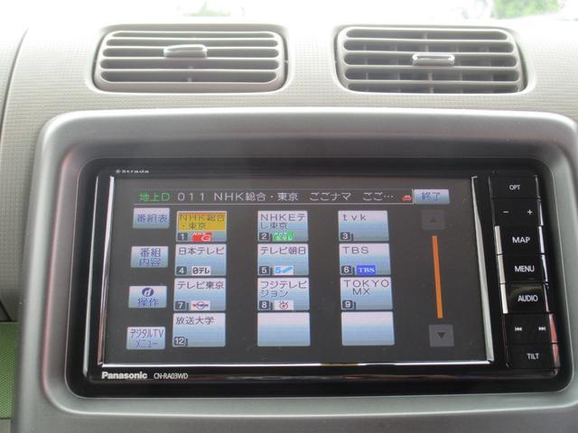 G NAVI SDナビ フルセグTV バックカメラ ETC(5枚目)