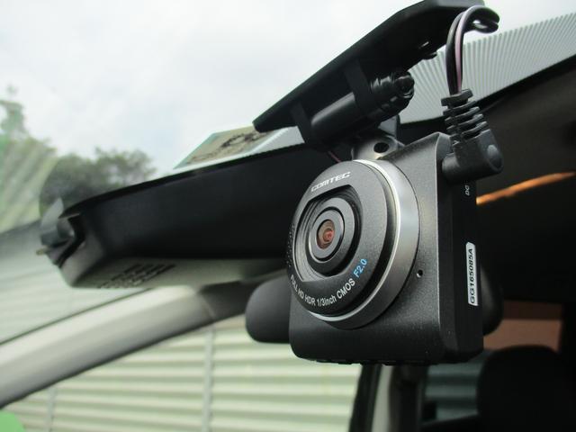 ドライブレコーダー付!車に衝撃が加わった前後の数十秒の前方映像や時刻などの情報を記録できます!「ヒヤッ」とした時の記録映像を確認することで、安全運転にも役立ちますよ!