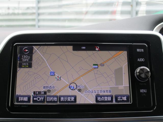 T-Connect対応SDナビ(NSZT-W66T)付☆目的地を設定すればスムーズにナビゲートしてくれますよ!